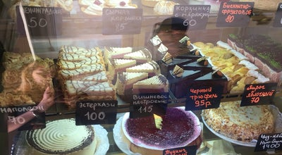 Photo of Dessert Shop lubo кондитерская at Russia