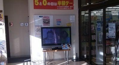 Photo of Bookstore ブックセンタージャスト 高津店 at 高津7-17-14, 益田市 698-0041, Japan
