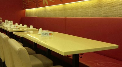 Photo of Chinese Restaurant Hap Chan at Evia Lifestyle Center, Philippines