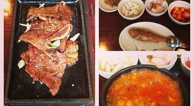 Photo of Korean Restaurant So Kong Dong at 5280 Buford Hwy Ne, Doraville, GA 30340, United States