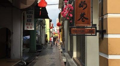 Photo of Historic Site 二奶巷 Concubine Lane at 14, Lorowa Panglima, Ipoh 30000, Malaysia