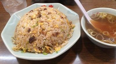 Photo of Chinese Restaurant 珍来 石岡東光台店 at 東光台3-10-16, 石岡市, Japan