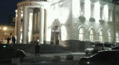 Photo of Theater Государственный Академический Драматический Театр «Красный Факел» at Ул. Ленина, 19, Новосибирск 630099, Russia