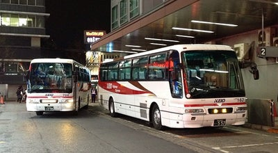 Photo of Bus Station 新宿高速バスターミナル (Shinjuku Highway Bus Terminal) at 西新宿1-10-1, 新宿区 160-0023, Japan