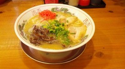 Photo of Ramen / Noodle House らぁめん鉄兵 直方店 at 知古771-9, 直方市, Japan