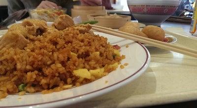 Photo of Chinese Restaurant Veng Hour at Centre Commercial Saint Sébastien, Nancy 54000, France