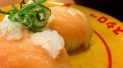Photo of Sushi Restaurant スシロー 甲府東店 at 上阿原町394-2, 甲府市 400-0814, Japan
