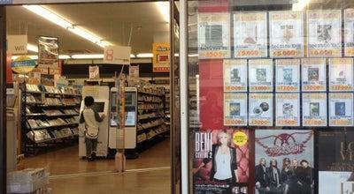 Photo of Bookstore 古本市場 香里園店 at 松屋町20-12, 寝屋川市, Japan