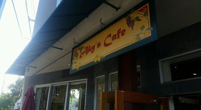 Photo of Cafe Aky's Cafe at 201 Tewksbury Ave, Richmond, CA 94801, United States