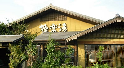 Photo of Spa 極楽湯 豊橋店 at 瓜郷町一新替13-1, 豊橋市 440-0092, Japan