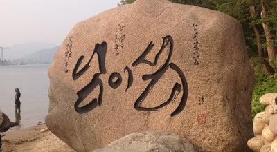 Photo of Island 남이섬 (Nami Island) at 남산면 남이섬길 1, 춘천시, South Korea