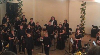 Photo of Concert Hall Центр классической музыки at Ул. Большая Московская, 28, Vladimir, Russia