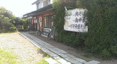 Photo of Ramen / Noodle House ふくろう at 寒河江字内の袋84-1, 寒河江市, Japan