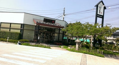 Photo of Candy Store 煎餅工房 さがえ屋 本店 at 越井坂町100, 寒河江市 991-0041, Japan