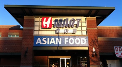 Photo of Korean Restaurant H-Mart at 13600 Sw Pacific Hwy, Tigard, OR 97223, United States