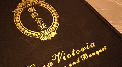 Photo of Cantonese Restaurant Casa Victoria 紫爵金宴 at 8601 Warden Ave., Markham, ON L3R 0B5, Canada