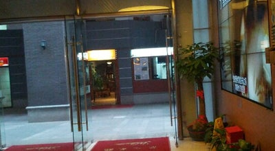 Photo of Movie Theater 金逸影视城文化艺术中心店 at 厦门市, 福建, China