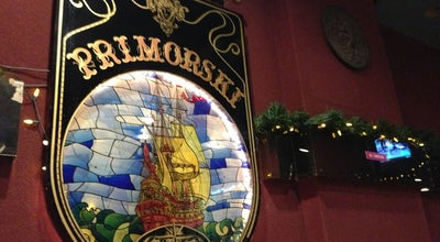 Photo of Eastern European Restaurant Primorski Restaurant at 282 Brighton Beach Ave, Brooklyn, NY 11235, United States