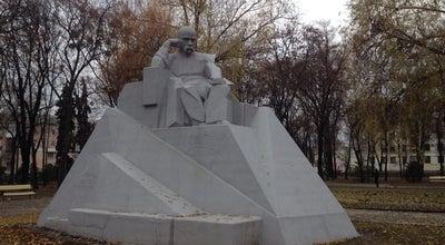 Photo of Historic Site Пам'ятник Т. Г. Шевченку at Петровський Парк, Полтава, Ukraine