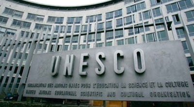 Photo of Government Building UNESCO at 7 Place De Fontenoy, Paris 75007, France