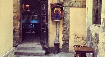Photo of Cafe Під синьою пляшкою / Under the Blue Bottle at Вул. Руська, 4, Львів 79000, Ukraine