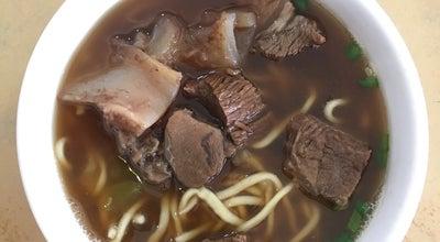 Photo of Chinese Restaurant Restoran Do Do Do 肥仔牛腩面 at Tangkak Johor, Malaysia