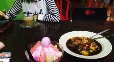 Photo of Cafe Rainbow Coffee House at Bentong 28700, Malaysia