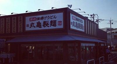 Photo of Food 丸亀製麺 多摩店 at 唐木田1-22-2, 多摩市 206-0035, Japan