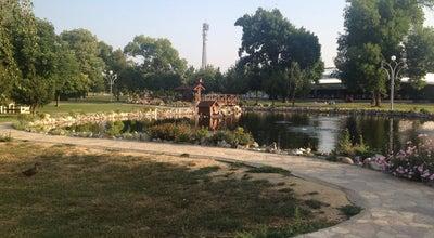 Photo of Lake Ezerce Park at Macedonia