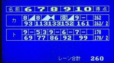 Photo of Bowling Alley 新杉田ボウル at 磯子区中原2-3-22, Yokohama 235-0036, Japan