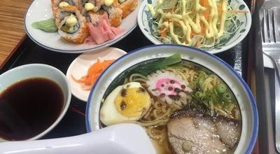 Photo of Japanese Restaurant Rai Rai Ken at Sm City Dasmariñas, Governor's Dr, Dasmariñas City, Philippines