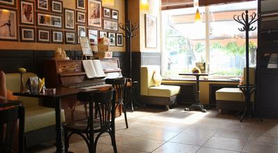 Photo of Cafe Месье Жан Поль at Московская Ул., 60, Пенза 440000, Russia