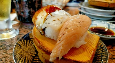 Photo of Sushi Restaurant 回転すし北海道 河北店 at 清谷町2-90, 倉吉市 682-0017, Japan