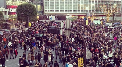 Photo of Intersection 渋谷駅前スクランブル交差点 (Shibuya Crossing) at 道玄坂2/宇田川町/神南1, 渋谷区 150-0043, Japan