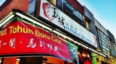 Photo of Chinese Restaurant 玉城海鲜茶餐室 at Malaysia