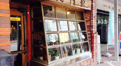 Photo of Coffee Shop 北門館 at 中央3-8-24, 稚内市 097-0022, Japan