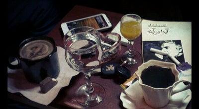 Photo of Cafe Bikhabi Café | کافه بیخوابی at Imam Ave., Arak, Iran