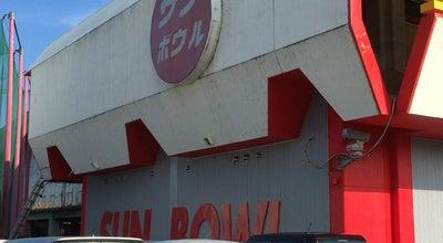 Photo of Arcade サンボウル at Japan