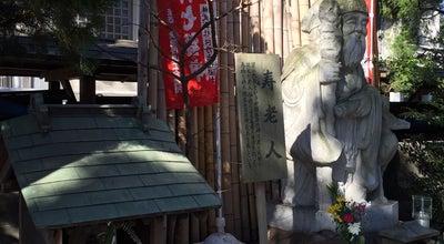 Photo of Temple 延命寺 at 八幡町1-1-2, 武蔵野市, Japan