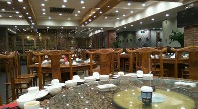 Photo of Chinese Restaurant 老杨家厨 at 中越路8号, 南宁, 中国, China