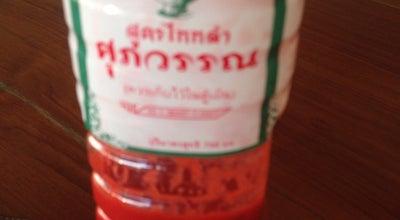 Photo of Asian Restaurant ก๋วยเตี๋ยวเย็นตาโฟหมูกรอบ at Thailand