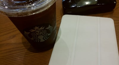 Photo of Coffee Shop Starbucks at 大塚町650-1, 出雲市 693-0063, Japan