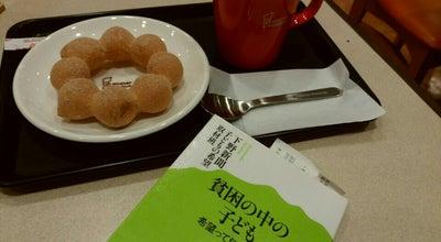 Photo of Donut Shop ミスタードーナツ 高知帯屋町ショップ at 帯屋町1-5-5, 高知市 780-0841, Japan