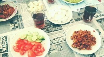 Photo of Dessert Shop Yagmur Pastanesi at Turkey