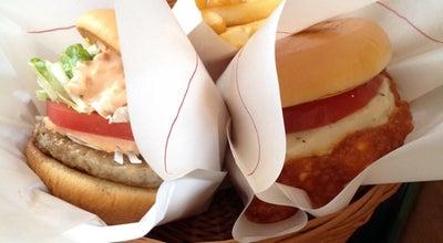 Photo of Burger Joint モスバーガー 秦野店 at 河原町8-1, 秦野市 257-0032, Japan