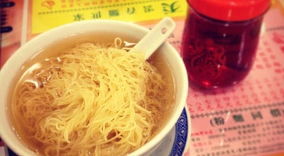 Photo of Ramen / Noodle House Mak's Noodle at 77 Wellington St, Central, Hong Kong