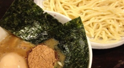 Photo of Food 風雲児 (Fu-unji) at 代々木2-14-3, 渋谷区 151-0053, Japan