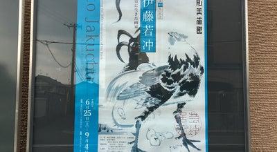 Photo of Art Museum 細見美術館 at 左京区岡崎最勝寺町6-3, 京都市 606-8342, Japan