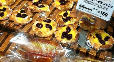Photo of Bakery CANTEVOLE カンテボーレ 高の原店 at 相楽台 1-1-1, 木津川市 619-0223, Japan