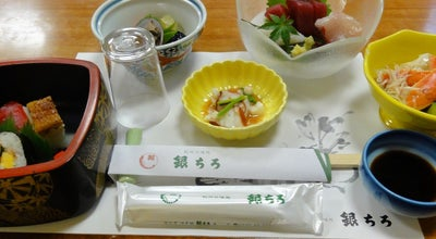 Photo of Japanese Restaurant 銀ちろ 本店 at 湊1005, 田辺市, Japan